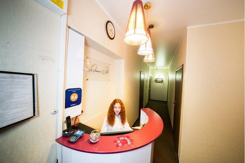 """Мини-отель """"Отель А"""", Аткарская улица, 37 на 7 номеров - Фотография 11"""