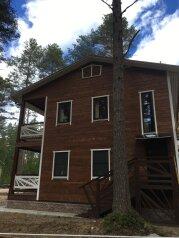 Гостевой дом, Суоярвская, 65 на 3 номера - Фотография 2