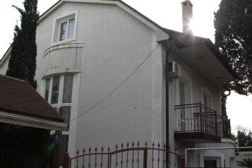 Квартиры в частном доме, улица Водовозовых, 8 на 6 номеров - Фотография 2
