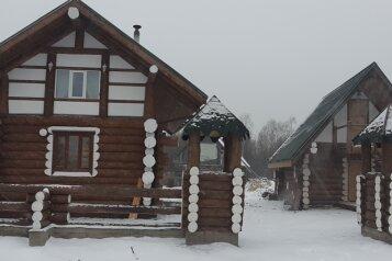 Гостевой дом на берегу оз. Онего, 90 кв.м. на 8 человек, 2 спальни, дер. Тулгуба, Зеленая, Петрозаводск - Фотография 1