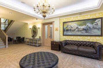 Парк-отель, д. Дранишники, Приозерское шоссе на 24 номера - Фотография 2