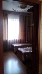 2-комн. квартира, 43 кв.м. на 5 человек, Геленджикская улица, 15, Кабардинка - Фотография 3