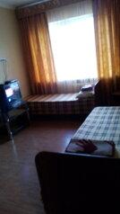 2-комн. квартира, 43 кв.м. на 5 человек, Геленджикская улица, Кабардинка - Фотография 4