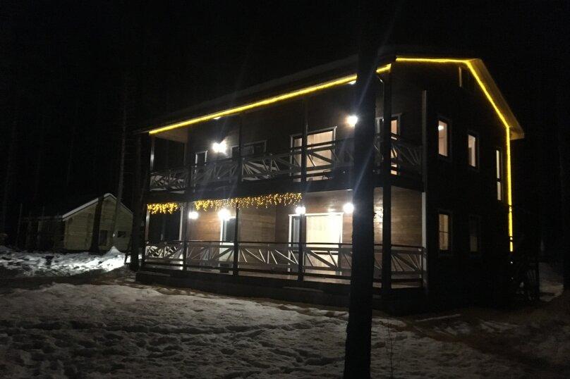 """Гостевой дом """"Pine Land"""", Суоярвская, 65 на 3 комнаты - Фотография 10"""