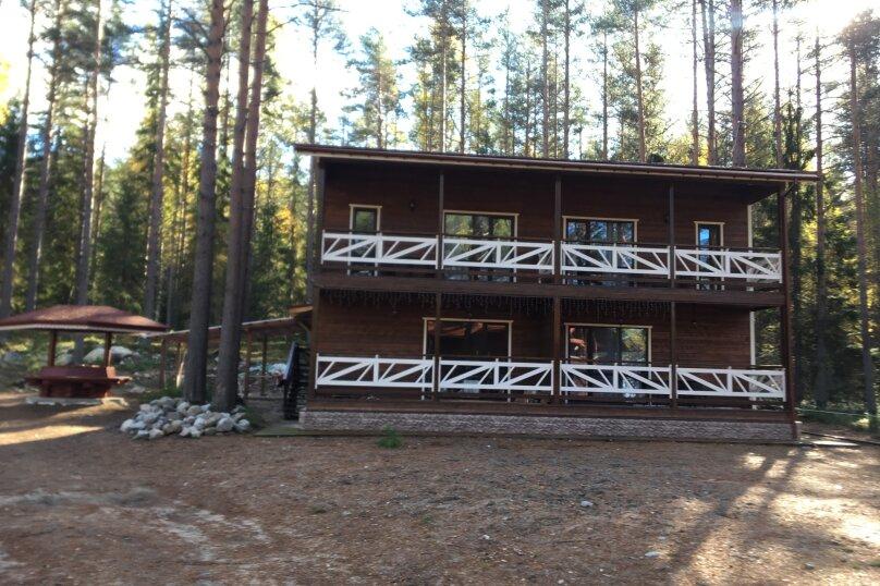 """Гостевой дом """"Pine Land"""", Суоярвская, 65 на 3 комнаты - Фотография 12"""