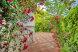 Гостевой дом, Каламитская, 21 на 8 номеров - Фотография 2
