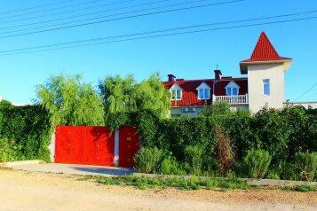 Гостевой дом, Каламитская, 21 на 8 номеров - Фотография 1