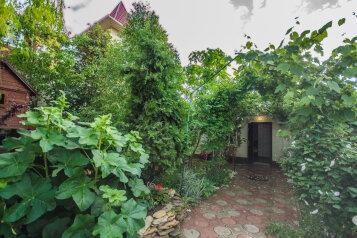 Гостевой дом, Каламитская, 21 на 8 номеров - Фотография 4