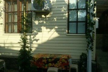 Дом, 20 кв.м. на 4 человека, 1 спальня, Прибойная улица, 8, Геленджик - Фотография 1