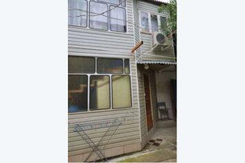 Часть дома под ключ ( 2-ой этаж), 20 кв.м. на 4 человека, 1 спальня, Прибойная улица, Геленджик - Фотография 1