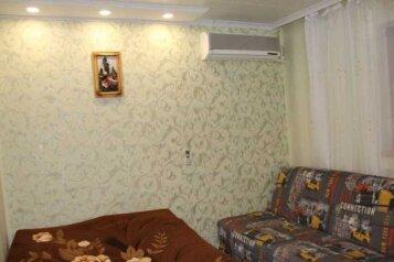 Часть дома под ключ ( 2-ой этаж), 20 кв.м. на 4 человека, 1 спальня, Прибойная улица, Геленджик - Фотография 4