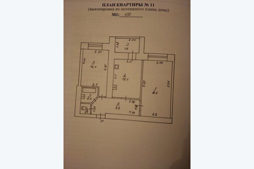 2-комн. квартира, 55 кв.м. на 5 человек, Октябрьская улица, 215/1, Ейск - Фотография 13