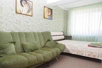 2-комн. квартира, 70 кв.м. на 5 человек, Набережная улица, Кисловодск - Фотография 4