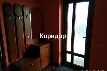 Дом, 74 кв.м. на 5 человек, 2 спальни, Дружбы, Штормовое - Фотография 3