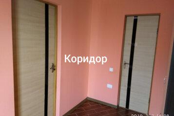 Дом, 74 кв.м. на 5 человек, 2 спальни, Дружбы, Штормовое - Фотография 4