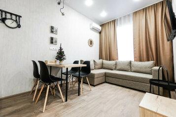 1-комн. квартира, 45 кв.м. на 4 человека, переулок Кувшинок, 8, Адлер - Фотография 1