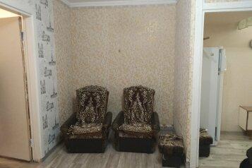 2-комн. квартира, 56 кв.м. на 4 человека, переулок Юннатов, Керчь - Фотография 2
