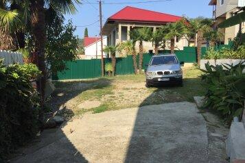 Гостевой дом, Ягодный переулок, 3 на 9 номеров - Фотография 3