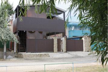 Гостевой дом, Восточная улица на 2 номера - Фотография 1
