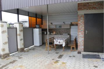 Гостевой дом, Восточная улица на 2 номера - Фотография 3