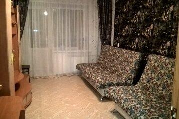 3-комн. квартира, 56 кв.м. на 9 человек, Юбилейная улица, 11, Шерегеш - Фотография 1