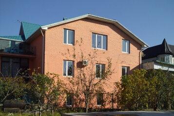 Гостиница Черноморочка, Черноморье на 5 номеров - Фотография 1