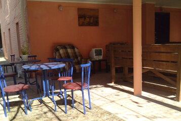 Гостиница Черноморочка, Черноморье на 5 номеров - Фотография 3