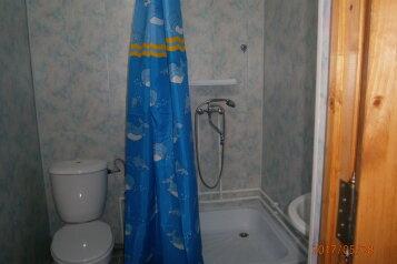 Мини-гостиница, улица Гоголя на 5 номеров - Фотография 2