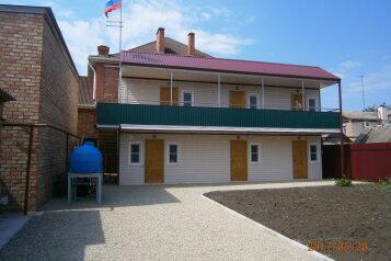 Мини-гостиница, улица Гоголя, 162 на 5 номеров - Фотография 1