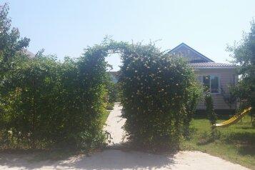 Двухэтажный дом с кухней и бассейном, 80 кв.м. на 6 человек, 1 спальня, Ленина, Кучугуры - Фотография 4