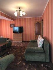 2-комн. квартира, 70 кв.м. на 5 человек, Набережная улица, 14, Кисловодск - Фотография 2
