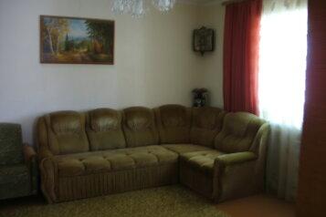 Частный дом, 60 кв.м. на 4 человека, 2 спальни, Русская улица, Евпатория - Фотография 4