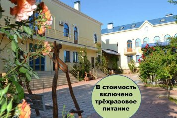 Гостевой дом, улица Гайдара на 15 номеров - Фотография 1