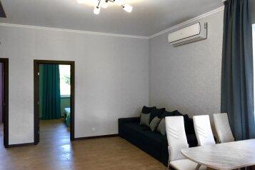 Апартаменты, 120 кв.м. на 8 человек, 3 спальни, Абрикосовая, 6, Прасковеевка - Фотография 4