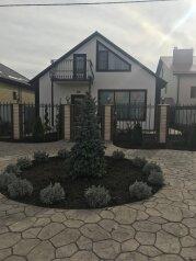 Дом, 150 кв.м. на 6 человек, 2 спальни, улица 160 лет Витязево, Витязево - Фотография 1