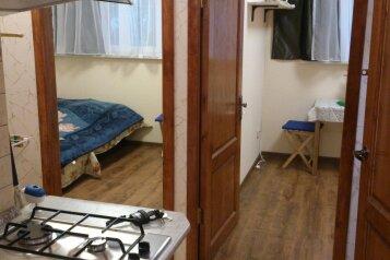 2-комн. квартира, 30 кв.м. на 4 человека, Пионерская улица, Сочи - Фотография 1