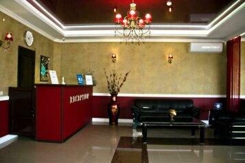 Отель, улица Абазгаа, 48А на 13 номеров - Фотография 3