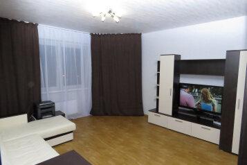 3-комн. квартира, 78 кв.м. на 10 человек, Болотниковская улица, 30к2, Москва - Фотография 1