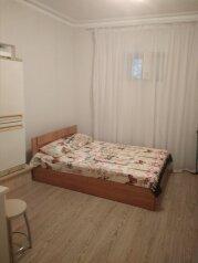 1-комн. квартира, 25 кв.м. на 3 человека, Киевская, Ялта - Фотография 1