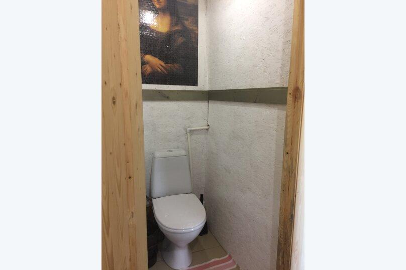 Домик и Дворик  Персиковая поляна, 30 кв.м. на 5 человек, 2 спальни, Береговая улица, 5, Архипо-Осиповка - Фотография 8