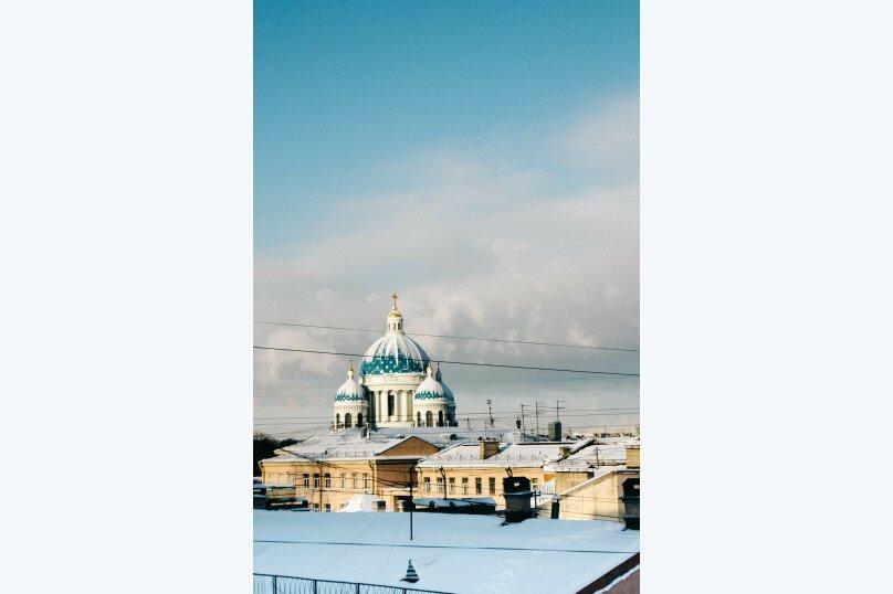 """Гостевой Дом """"Троицкий"""", 4-я Красноармейская улица, 14 на 10 номеров - Фотография 1"""