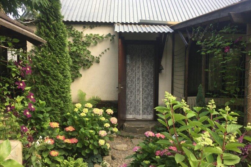 Домик и Дворик  Персиковая поляна, 30 кв.м. на 5 человек, 2 спальни, Береговая улица, 5, Архипо-Осиповка - Фотография 11