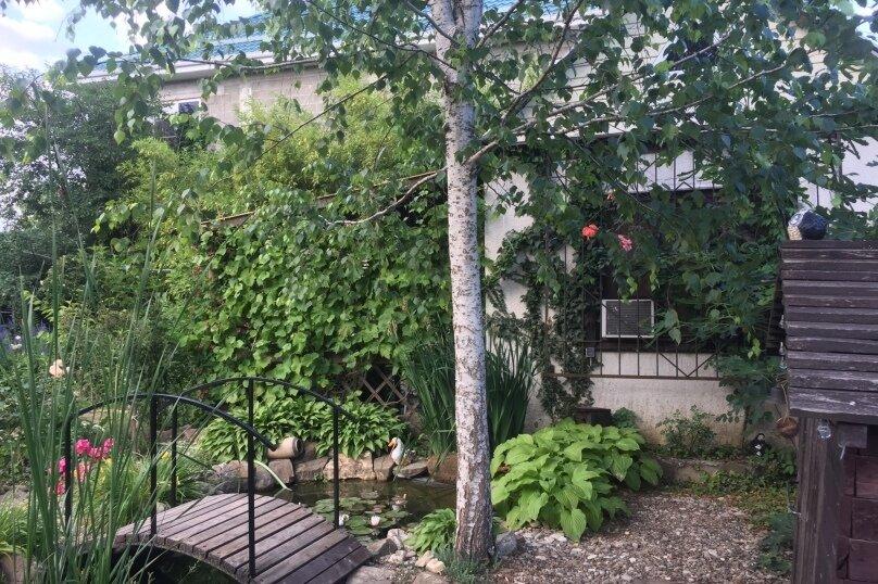 Домик и Дворик  Персиковая поляна, 30 кв.м. на 5 человек, 2 спальни, Береговая улица, 5, Архипо-Осиповка - Фотография 16
