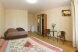 Семейная комната на 2 и 3 этаже с общей террасой:  Номер, Стандарт, 4-местный, 1-комнатный - Фотография 103