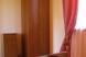 2х-комнатный:  Номер, Полулюкс, 4-местный, 2-комнатный - Фотография 53