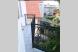 Номер с балконом (3 этаж). Удобства на этаже. Количество гостей от 1 до 4:  Номер, Стандарт, 4-местный, 1-комнатный - Фотография 31
