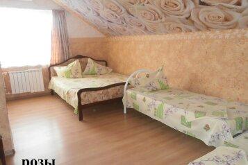 Частная мини-гостиница, улица Сазонова, 11А на 5 комнат - Фотография 1