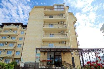 Отель, Пионерский проспект на 17 номеров - Фотография 1