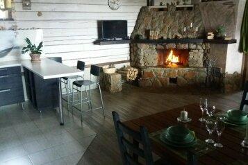 Коттедж с камином для семейного отдыха, 70 кв.м. на 4 человека, 2 спальни, 40 лет Октября, Таватуй - Фотография 1