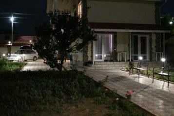 Гостевой дом, Ясная улица, 32 на 16 номеров - Фотография 2
